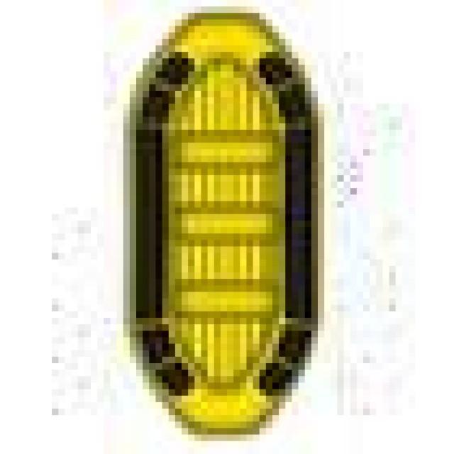 Лодка Sun Marine SR-550, цвет желтый