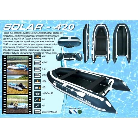Лодка Solar-420 JET,, Нерюнгри темно-зеленый