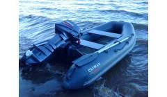 Лодка - Лодка кайман N-285, синий