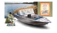 Лодка двухконсольная ДМБ 450ДК
