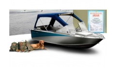 Лодка ДМБ 480Т